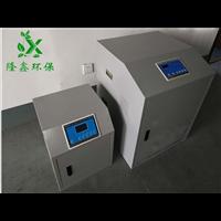 口腔诊所污水处理设备污水处理设备厂家