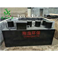 制糖废水处理设备制糖污水处理设备专业制造商隆鑫环保