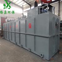 洗涤污水处理设备清洗类污水处理设备