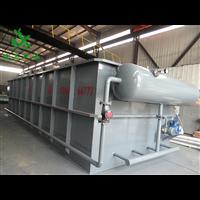 食品加工废水处理工程食品厂污水处理设备
