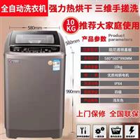 南宁家电热卖品牌洗衣机-全自动洗衣机