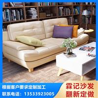 佛山家庭沙发定做价格-定制多款家庭沙发