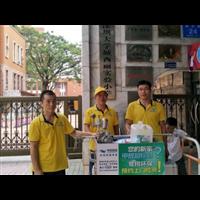 东莞莞邑之声语言艺术培训施工案例
