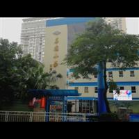 深圳荔园小学南、北、西校区施工案例