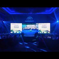 珠海舞台背景搭建公司