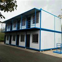 活动板房与集装房的优势比较