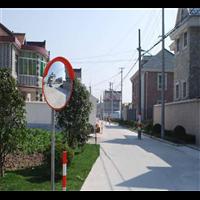 山东青岛交通设施厂家直销道路反光镜-道路反光镜青岛厂家直销