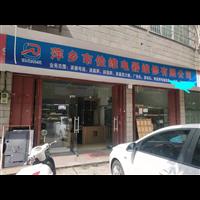 萍乡电视机维修公司