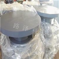 抗震球形支座弹性减震球型钢支座标准质量