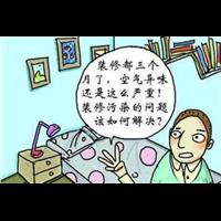 武汉专业空气检测方法