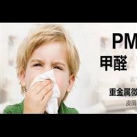武汉写字楼除甲醛治理告诉你装修污染原因