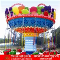 西瓜飞椅是广受成儿童欢迎的娱乐设备 金山厂价格实惠
