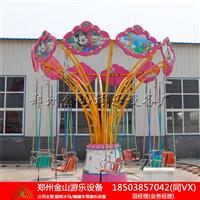 莲花飞椅这款小型椅更适合儿童游玩乐 游乐设备质量安全可靠