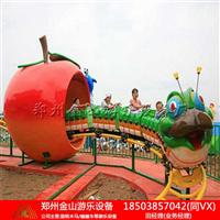 郑州金山厂青虫滑车游乐设备具有环保 美观的特点