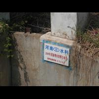 重要农产品保护区标示牌千亿斤粮食瓷砖标示牌报价