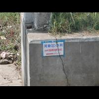 重要农产品保护区标志牌烧制千亿斤粮食瓷砖标示牌厂家