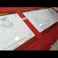 桥涵陶瓷标志定制补充耕地磁砖标识牌