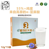 维义善素金亚麻速溶粉阿尔法亚麻酸记忆力DHA欧米伽3植物奶粉EPA