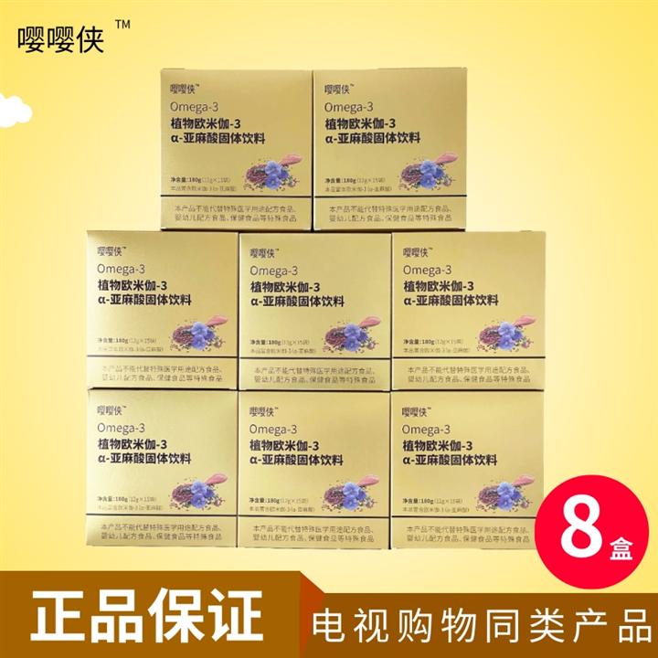 会宁黄金亚麻籽油一级冷榨孕妇宝宝婴幼儿辅食用油纯胡麻油500ml