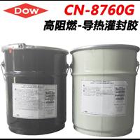 北京 道康宁CN-8760G密封胶导热灌封胶 聚氨酯涂层材料