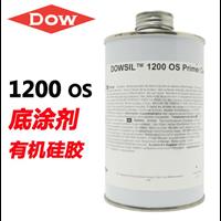 天津供应 道康宁1200 OS 环保型硅胶用底涂剂