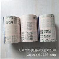 上海供应富士星研磨砂带模切亚博电竞唯一官网按需定制