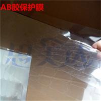 安徽供应手机屏幕透明防水膜定做模切亚博电竞唯一官网冲型