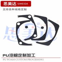 杭州供应单面背胶导电PU泡棉电磁屏蔽材料模切