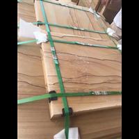 云南木纹砂岩板材专业生产厂家