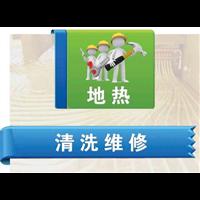 郑州地暖维修价格