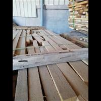 木材利记体育