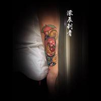 乌鲁木齐红大鲤鱼纹身的寓意及含义