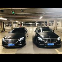 上海奔驰5座轿车出租