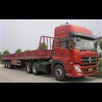 广州整车运输公司