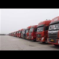 广州到青岛货运公司