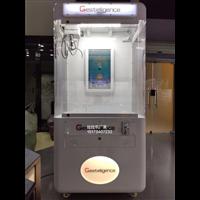 广州谷微动漫科技,IP+新娱乐智能网红礼品机一站式服务商