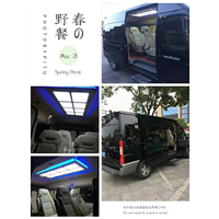 东阳包车 东阳�Z商务车出租