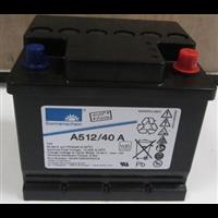 德国阳光蓄电池A512/40A免维护胶体12V40AH