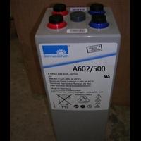 德国阳光蓄电池A602/500/2V500AH铅酸免维护蓄电池