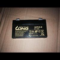 广隆蓄电池WP1.5-12ups电源专用蓄电池12v1.5ah