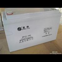 圣阳蓄电池SP12-100/12V100AH12-100AH质保三年