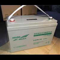 科华蓄电池6-GFM-100/12V100AH铅酸免维护EPS