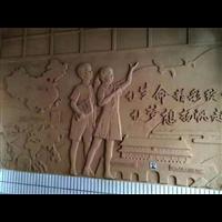 九江浮雕设计#九江浮雕厂家