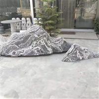 江西自然石系列