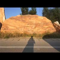 九江自然石系列