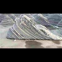 自然石系列