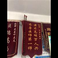 山东临沂专治前列腺结石
