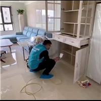潍坊|高密除甲醛:室内除甲醛方法