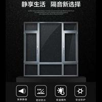 惠州隔音窗厂家