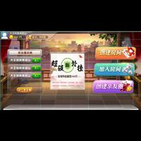 湖南棋牌游戏开发公司